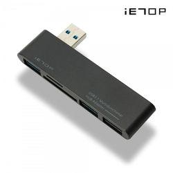5 in 1 USB 3.1 어댑터 (U3-52)