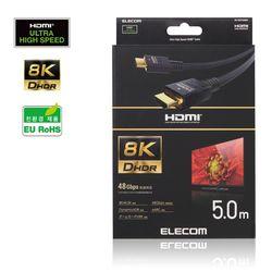8K High Speed Hdmi 2.1 케이블 5.0m DH-HD21E50BK