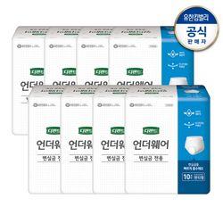 디펜드 변실금 언더웨어 10매X8 요실금성인용기저귀