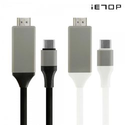 Type-C to HDMI 케이블(ET-CH100)