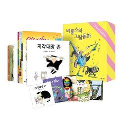 [비룡소] 그림동화 베스트 리커버 5권 세트