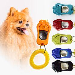 강아지 훈련 클리커 행동 애견 반려동물 장난감