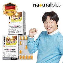 독일 잔티바 비타민B 컴플렉스 60정 2박스(4개월분)