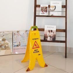 바나나프로덕츠 안전표지판 이동식