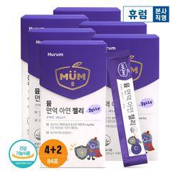 휴럼 뮴 면역 아연 젤리 14포 4+2박스