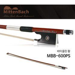 미텐바흐 실버 바이올린활 MBB-600PS 연주용 고급