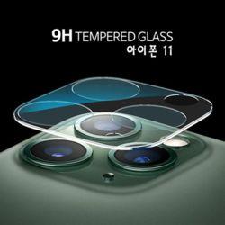 UB 아이폰11 렌즈 풀커버 클리어 강화유리 필름