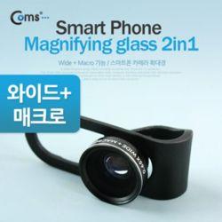 Coms 스마트폰 카메라 확대경 Wide Macro CP 65