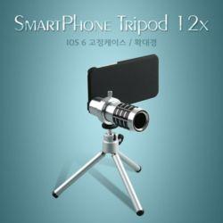 Coms 스마트폰 카메라 확대경 스마트폰 6 전용