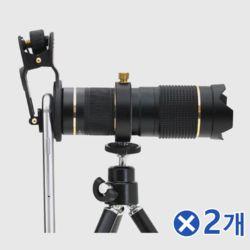 스마트폰 고급 망원렌즈 23배x2개 스마트폰카메라렌즈