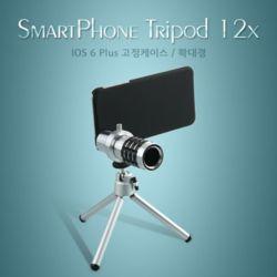 Coms 스마트폰 카메라 확대경 스마트폰 6 Plus