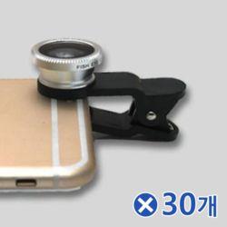 집게형 셀카렌즈 기본형 색상랜덤발송x30개 셀카용품