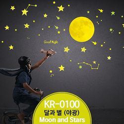 KR-0100 달과 별 (야광) Moon and Stars