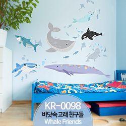 KR-0098 바닷속 고래 친구들 Whale Friends