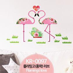 KR-0097 플라밍고(홍학) 러브 Flamingo love