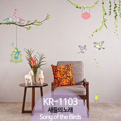 KR-1103 새들의 노래 Song of the Birds