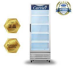 캐리어 수직형 냉동 쇼케이스 CSR470FD(D)2D (기본설치포함)