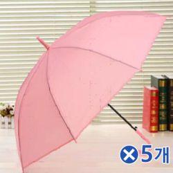 반투명 파스텔 장우산x5개 여름필수품 튼튼한우산