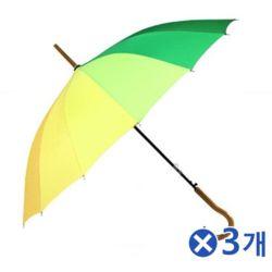 무지개 자동 장우산x3개 초등학생우산 장마철필수품