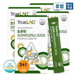 휴럼 트루락 프리바이오틱스 트리오 3+1박스 아연 셀레늄 유산균