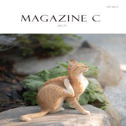 매거진C - 2021년 3월호 (봄은 고양이로소이다)