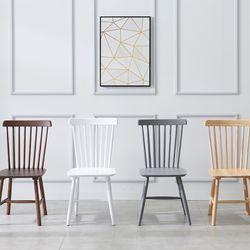 레바 인테리어 까페 원목 식탁 의자