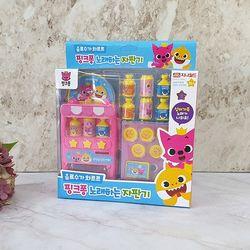 핑크퐁 노래하는 자판기 13000 (색상랜덤)