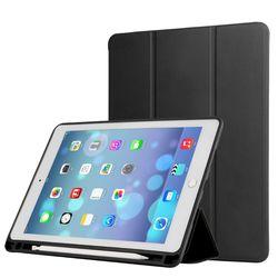 뉴아이패드 9.7 17년형 5세대 애플 펜슬케이스