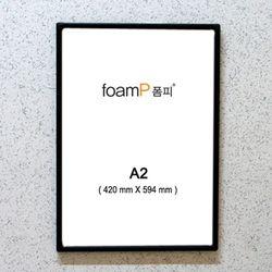 알루미늄액자 FP200 - A2