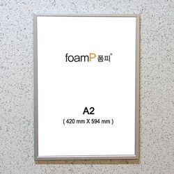 알루미늄액자 FP100 - A2