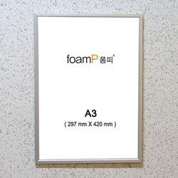 알루미늄액자 FP100 - A3