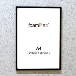 알루미늄액자 FP200 - A4