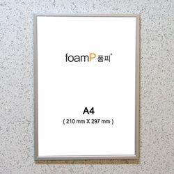 알루미늄액자 FP100 - A4
