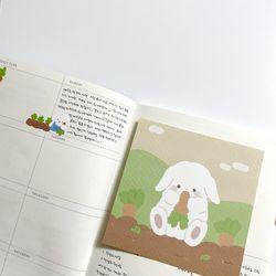 당근 토끼 엽서