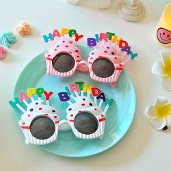 해피버스데이 컵케이크 안경(2컬러)