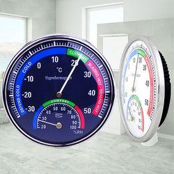 아날로그 온습도계 온도계 습도계 욕실 실내 온도측정
