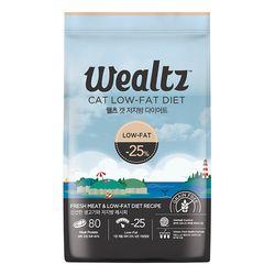 웰츠 캣 저지방다이어트 2.1kg 고양이사료