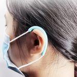 마스크 귀보호대 실리콘 무통 이어가드 8가지 색상