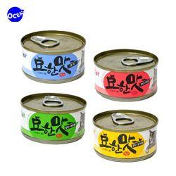 (4종set) 묘한맛-n 참치캔 80g