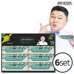 덴티본조르노 치약 선물세트 구취 6개입 6세트(1BOX)