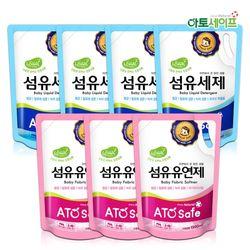 아토세이프 유아 1.3L 리필 세탁세제 4개+유연제 파우더향 3개