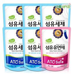 아토세이프 유아 1.3L 리필 세탁세제 5개+유연제 파우더향 1개