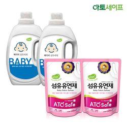 아토세이프 유아 세탁세제 2L 2개+파우더향 리필 1.3L 2개