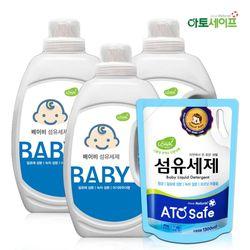 아토세이프 유아 세탁세제 2L 3개+리필 1.3L 1개