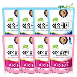 아토세이프 유아 1.3L 리필 세탁세제 4개+유연제 파우더향 4개