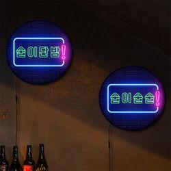 nh901-LED액자25R네온효과술이단밤