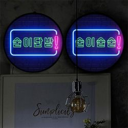 nh902-LED액자35R네온효과술이단밤