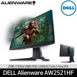 DELL Alienware AW2521HF FHD 240Hz 25인치 게이밍 델 모니터