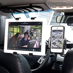 자동차 헤드레스트 거치대 차량용 아이패드 태블릿 폰