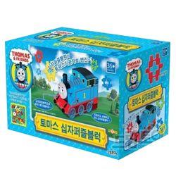 토마스 십자 퍼즐 블록 블럭 어린이날 명절 선물